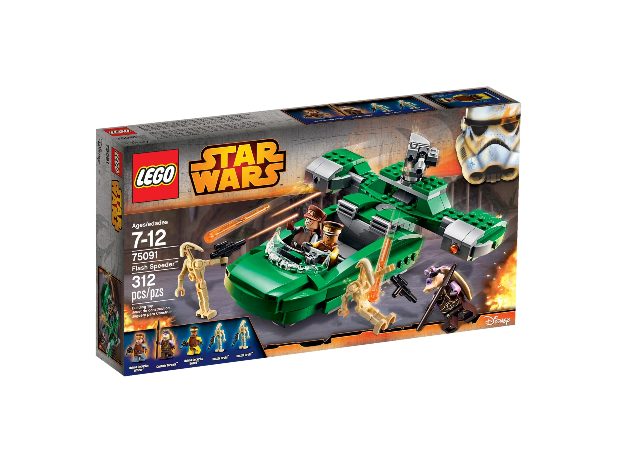 lego 75091 flash speeder scaled